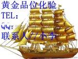 广州原矿石检测金