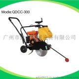供应QDCC-300地面切缝机