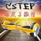 驰步6.5寸智能双轮平衡车