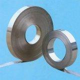 1J22軟磁合金,坡莫合金棒板線卷