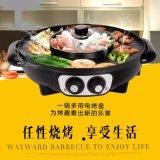 熊猫锅韩式电烧烤炉家用无烟电烤盘多功能涮烤火锅一体不粘烤肉机 厂家直销 一手货源