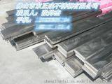 国标304不锈钢扁钢 表面光亮平整 冷拉扁条厂
