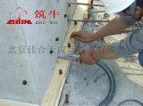专业生产灌浆料 筑牛牌 高质量套筒灌浆厂家