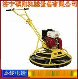 硕阳机械SY-98A手扶抹光机生产厂家
