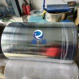 430超薄不锈铁 0.025mm 窗帘专用带