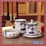 陶瓷办公三件套 茶杯烟灰缸笔筒 办公杯 商务礼品泡茶杯