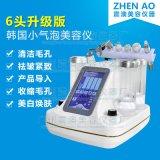 韩国超微小气泡美容仪器电动洁面仪水氧注氧仪脸部黑头清洁美容仪