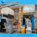 隆华3500T铝合金压铸机(进出口免检产品)