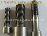 专业供应冶金设备耐腐蚀耐酸碱专用合金钛螺丝