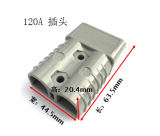 175A安德森插头叉车电池电瓶充电接插器50A 350A