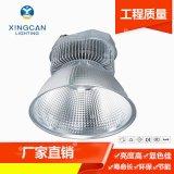 优质LED鳍片工矿灯 超亮大功率室内灯 工业照明灯 厂房吊灯
