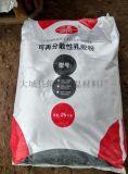 廊坊筑维乳胶粉可再分散性乳胶粉可分散胶粉 7020