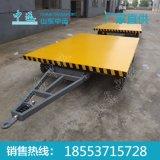 50吨重型牵引平板拖车 厂家直销50吨重型平板拖车