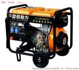 5KW250A柴油发电电焊机价格