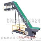 全自动粮食输送机 全自动装车机价格 优质皮带输送机厂家y2