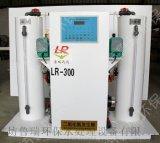 LR-500河北自来水消毒设备