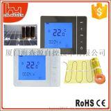 海森源 HY01WE 16A电采暖温控器