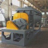 污泥烘干空心桨叶干燥机传导式加热方式