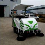 小型环卫物业用电动扫地车道路扫路机专业生产