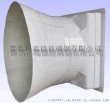 山东青岛玻璃钢风机外壳 拢风筒生产厂家