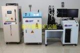 激光焊接机,激光焊接加工机,振镜激光焊接机,光纤振镜激光焊接机,振镜式激光加工机