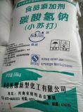 马兰小苏打 河南桐柏 碳酸氢钠 食品添加剂