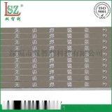 焊锡条 无铅焊锡条 环保焊锡条 Sn99.3焊锡条价格