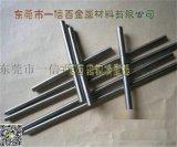 供应钨钢板材、钨钢板块 钨钢YG6