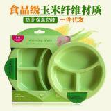 小绿芽保温碗 餐盘 婴儿餐具吸盘托盘 宝宝辅食幼儿童分格餐盘