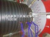 中空壁缠绕管生产线,双平壁排污管挤出设备