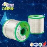 厂家直销SAC305环保无铅锡线 低温免洗焊锡丝