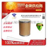 厂家直销 L-丙氨酸 56-41-7
