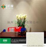 江蘇揚州硅藻泥 硅藻泥品牌 硅藻泥代理商