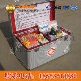 急救箱,急救箱基本组成,急救箱应用范围