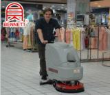 BNT电动洗地机(手推型)