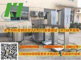 全自动豆腐干机,豆腐干机器多少钱一套,宏大直销免费技术指导