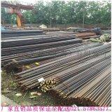 【34CrNi3】上海供应大冶特钢34CrNi3A圆钢材质优价格低