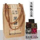 雲南滿澤黑糖玫瑰姜茶五味混合單塊獨立小包裝250g
