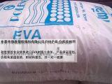 杜邦EVA树脂 210,熔融指数对杜邦eva有什么影响