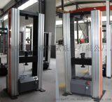 100kN电线电缆万能拉力测试机依据标准