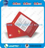 AT24C04接触式IC卡,优质的AT24C04卡