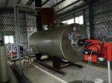 CWNS卧式环保燃油气热水锅炉常压供暖