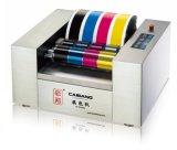 供应胶印多段匀墨式展色仪