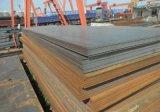 60#钢板》》60号钢板价格》》60号碳素结构钢板》