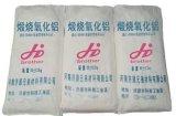 煅烧氧化铝粉--优质一等品