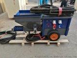 燕强水泥砂浆喷涂机厂家参数价格视频