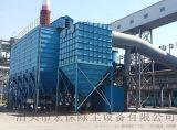 专业生产冲天炉除尘器的厂家