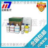 优利特血球试剂/血常规试剂
