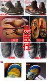 大連亮臣仕沙發翻新舊沙發修補維修換皮皮鞋皮包皮衣上色翻新染色劑