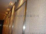 生产金属装饰网,不锈钢装饰板网,金属装饰材料